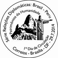 15-carimbo01